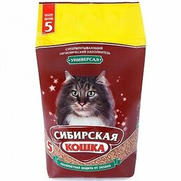Кошки - СИБИРСКАЯ КОШКА НАПОЛН УНИВЕРСАЛ 20Л, 0