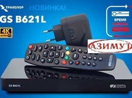 """Усилители и ресиверы - Ресивер """"Триколор Ultra HD"""" 4K GS B621L обмен на…, 0"""