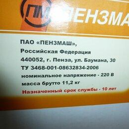 """Прочее оборудование - соковыжималка """"салют"""" электрическая Бытовая, 0"""