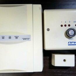 Охранно-пожарная сигнализация - Комплект охранной сигнализации Приток, 0