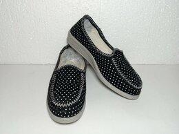 Домашняя обувь - Тапочки «ФЛОРА».  38 по стельке 25 см., 0