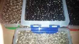 Рукоделие, поделки и товары для них - Пуговицы металлические, 4 прокола, 0