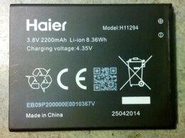 Аккумуляторы - Батарея (акб) на Haier W858, W861, 0