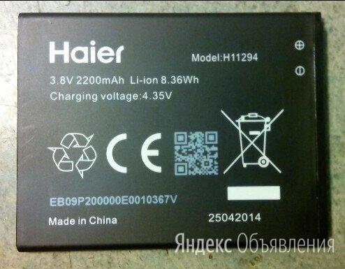 Батарея (акб) на Haier W858, W861 по цене 500₽ - Аккумуляторы, фото 0