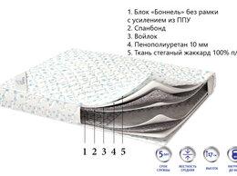Матрасы и наматрасники - Матрас Standart Semplice Light (1200х2000 мм) h17, 0