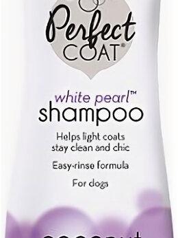Косметика и гигиена - 8in1 шампунь-кондиционер для собак PC White…, 0