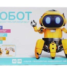 Роботы и трансформеры - Умный робот интерактивный HG-715, 0
