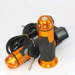 Аксессуары и запчасти - Электрическая ручка газа с ключом и индикацией, 0