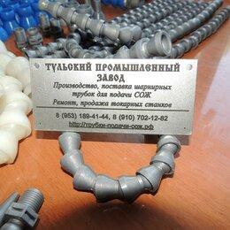 Прочие станки - Трубка для подачи сож пластиковая от завода, 0