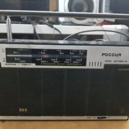 Радиотюнеры - Приемник Россия 303, 0