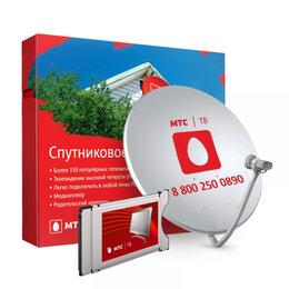 Спутниковое телевидение - Комплект спутникового ТВ МТС  с CAM модулем CI, 0
