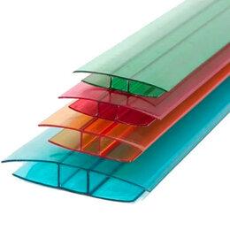 Поликарбонат - Профиль соединительный для поликарбоната 4-6мм, 0