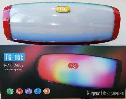 Беспроводная колонка T&G 165 по цене 1750₽ - Компьютерная акустика, фото 0