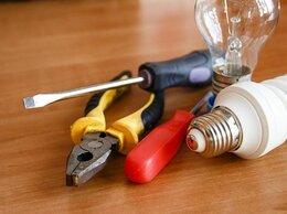 Бытовые услуги - Услуги электрика , 0