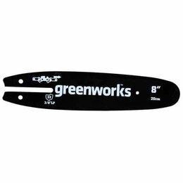 Ручные секаторы, высоторезы, сучкорезы - Шина 20 см для удлиненного сучкореза Greenworks, 0