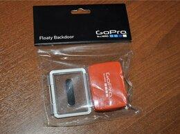 Аксессуары для экшн-камер - GoPro Floaty Backdoor (новый, запечатанный), 0