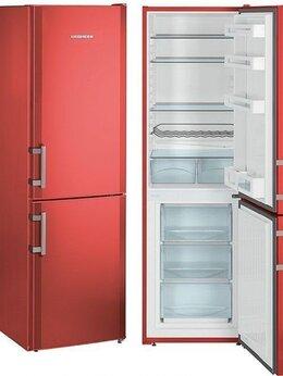 Ремонт и монтаж товаров - Ремонт холодильников , 0