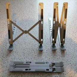 Кронштейны, держатели и подставки - Складная подставка для ноутбука, 0