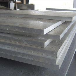 Металлопрокат - Лист алюминиевый (дюраль), 0
