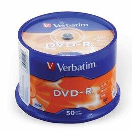 Диски - Диски DVD-R(минус) VERBATIM 4,7 Gb 16x, КОМПЛЕКТ…, 0