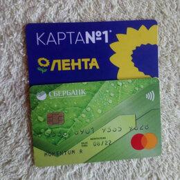 Подарочные сертификаты, карты, купоны - Карта Со Скидкой ПРОФИ 10%, 0