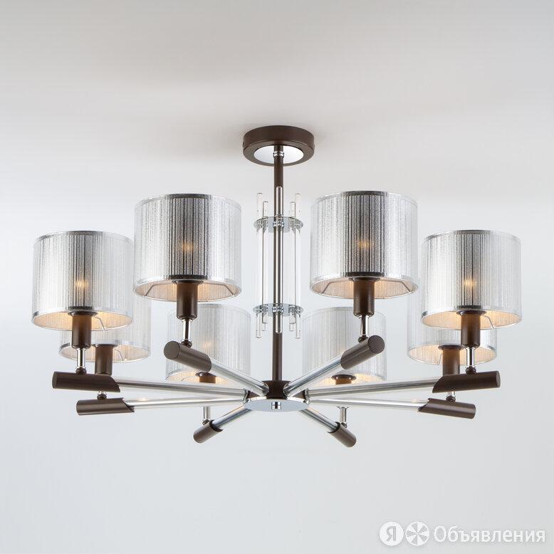 Потолочная люстра с серебряными абажурами 60078/8 хром по цене 16300₽ - Люстры и потолочные светильники, фото 0