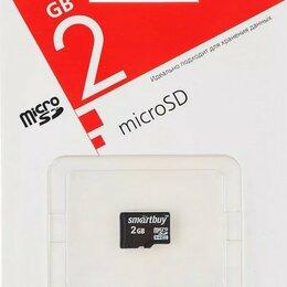 Видеорегистраторы - Карта памяти  microSD Smartbuy 2 Gb (без адаптера), 0