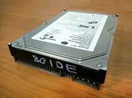 """Внутренние жесткие диски - Жесткий диск 3.5"""" 80Gb IDE, 0"""