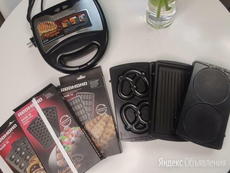 Мультипекарь Redmond RMB - M602 и 6 панелей по цене 4500₽ - Сэндвичницы и приборы для выпечки, фото 0