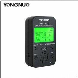 Аксессуары для фотовспышек - Синхронизаторы, удлинитель для вспышки, 0