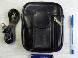 Дорожные и спортивные сумки - сумка для документов, сумка на пояс, сумка на шею, 0