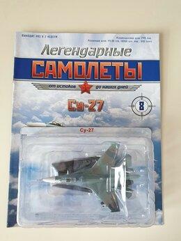 Модели - Легендарные самолеты №8 Су-27 1/160 Деагостини, 0