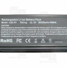Батарейки - A32-F5 Аккумулятор для ноутбука, 0