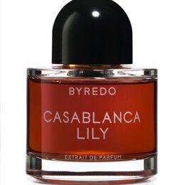 Парфюмерия - Casablanca Lily, 0