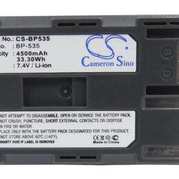 Аккумуляторы и зарядные устройства - Усиленный аккумулятор для камеры Canon BP-514, BP-522, BP-535, 0
