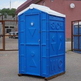 Биотуалеты - ✅ Новая туалетная кабина синяя - биотуалет, 0