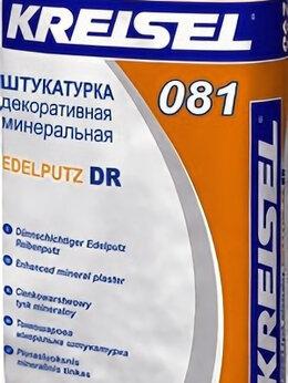 Фактурные декоративные покрытия - 081 Штукатурка 2.0 mm декоративная (короед) 25 кг, 0