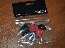 Аксессуары для экшн-камер - GoPro Camera Tethers (новые), 0