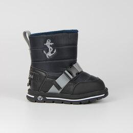 Ботинки - Дутики Сказка anchor (СС104) , 0