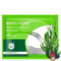 Для глаз - Патчи для глаз с экстрактом морских водорослей Images XXM62528, 0