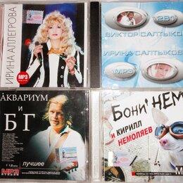 Музыкальные CD и аудиокассеты - МП - 3,  CD  -  ДИСКИ      ( 25  ШТ. ), 0