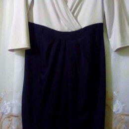 Платья - 👗 платье повседневное р-р 46-50, 0