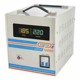 Стабилизаторы напряжения - Однофазный стабилизатор напряжения Энергия АСН 10000, 0