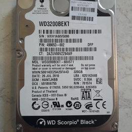 """Жёсткие диски и SSD - Жесткий диск Sata 320Gb 2.5"""" для ноутбука, 0"""