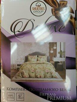 Постельное белье - Комплект постельного белья Перкаль Fin/Deluxe…, 0