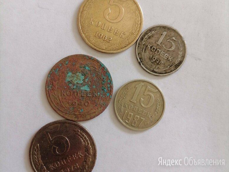 Монеты СССР  по цене 1₽ - Монеты, фото 0