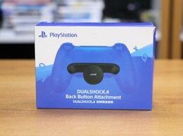 Игровые приставки - Модуль с задними кнопками для Dualshock 4, 0