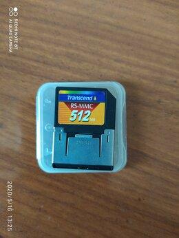 Карты памяти - Продам карты памяти для телефонов старых моделей, 0