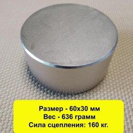 Магниты - Неодимовый магнит 60х30 мм+ 30х10 мм + 20х2 мм…, 0