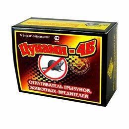 Отпугиватели и ловушки для птиц и грызунов - Ультразвуковой отпугиватель Цунами 4 Б на батарейке средство от мышей, 0